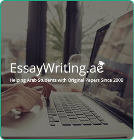 essaywriting.ae